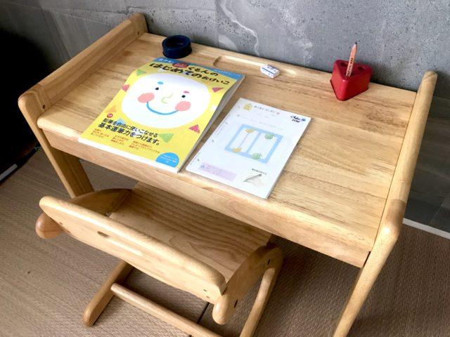 自宅での息子の勉強スペース